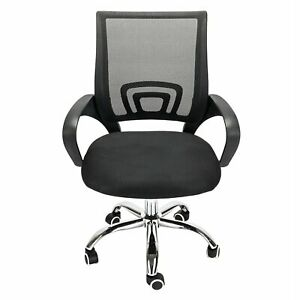 Bürostuhl ergonomisch Chefsessel Computerstuhl Drehstuhl Schreibtischstuhl DHL