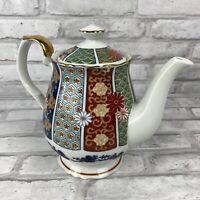 Arita Imari Fan Japan Round Teapot & Lid Fine China Multi-Color Floral Gold