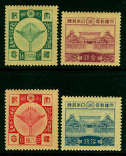 JAPAN  1928  Enthronement of Emperor Hirohito  set  Sk# C46-49  mint MH