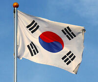 South Korea National Country Flag - Large 5 x 3' - Republic Of Korea