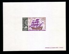 """Mali: """"Proof"""" 150 Francos, Ship """"Mayflower"""", thematic for experts. ML02"""