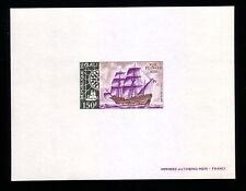 """Mali: """"Proof"""" 150 Francos, Ship """"Mayflower"""", thematic for experts  ML02"""