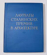 Soviet Russian STALIN Award Winners in Architecture Rare Book Album 1953