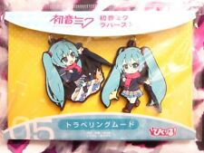 Vocaloid - Rubber Strap Set - Hatsune Miku - Traveling Mood Ver