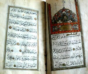 Illuminated Manuscript Containing Prayers and Other Islamic Material. 18th Cent