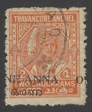 India Travancore Cochin 1a on 2ch SURCHARGE MISPLACED used