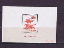 DE020 JAPAN 1951 Mini sheet Tahoto pagode MH
