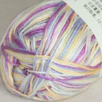 Sale New 1ball 50gr Soft Baby Natural Smooth Bamboo Cotton Hand Knitting Yarn 38