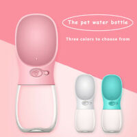 Portable Outdoor Travel Leakproof Pet Dog Puppy Cat Feeding Water Bottle