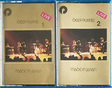DEEP PURPLE 2 MUSICASSETTE MC K7 LIVE MADE IN JAPAN 1973 3 C254-939 15/16 ITALY