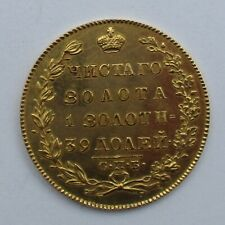 RUSSIA-5 GOLD RUBLES 1825  ALEXANDER I 1801-1825 PETESBURG MINT6.53g/24mm RR C62