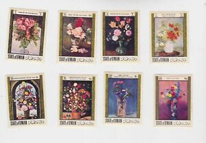 state of oman 1968 painting,flower..set MNH          n1071