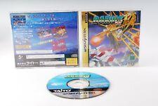 Darius Gaiden Sega Saturn SS Japan JP Game #305