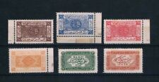 SAUDI ARABIA 1925 KING ALI MNH UNISSUED SET NO GUM AS ISSUE IRREGULAR SCARCE