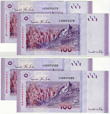 Malaysia 100 Ringgit 1st Prefix & Replacement Indentical Number