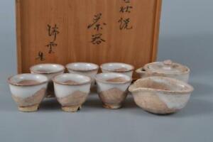 M1454: Japanese Hagi-ware White glaze Sencha TEAPOT YUSAMASHI CUPS w/signed box