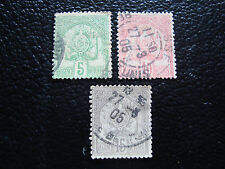 TUNISIE - timbre yvert et tellier n° 22 a 24 obl (A9)  stamp tunisia