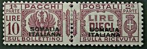 ITALY SOMALIA Pacchi Sassone n.64 cv 720$  MH* - SIGNED