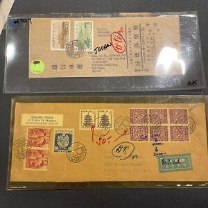 Japan Stamp Envelopes (x2)
