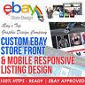 Custom Mobile Responsive eBay Shop & Listing Template Design - HTTPS Ready 2018