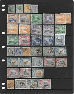 Cyprus Used Stamps Lot
