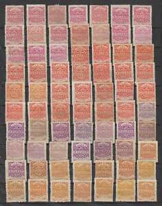 A7461: (124) Samoa #2-8 Mint, Unused; Unchecked