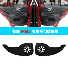 For MG3 4PCS Car Inside Door Cover Scratch Protection Anti Kick Pad