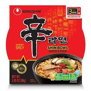 NongShim Shin Ramyun Spicy Beef Cup Ramyun Noodle Soup 3.03oz FAST SHIP