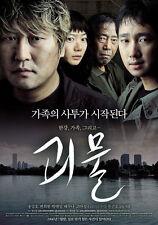 "KOREAN MOVIE ""The Host"" DVD/ENG SUBTITLE/REGION 3/ KOREAN FILM"