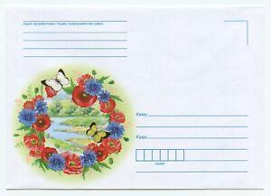 Belarus. Post office envelope (no stamps). Flower wreath. Butterflies. NEW