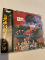 FIST OF THE NORTH original series RARE JAPAN ANIME CD OST SOUNDTRACK AUTHENTIC