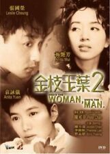 WHO'S THE WOMAN WHO'S THE MAN 金枝玉葉 2 1996 DVD (Remastered Edit) Eng Sub (ALL REG
