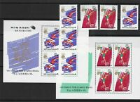 south korea seoul 88 olympics mm stamps 8011