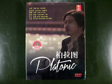 Japanese Drama Platonic DVD English Subtitle