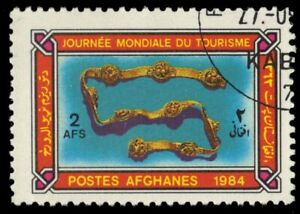 """AFGHANISTAN 1105 - World Tourism Day """"Ornamental Buckle"""" (pf12184)"""