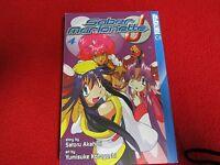Saber Marionette vol #4 manga comic book by Satoru Akahori