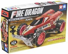 Tamiya 18072 Mini 4WD Fire Dragon Premium (Premium VS Chassis) 1/32 F/S w/Track#