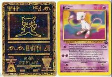 Ancient Mew Movie Promo (Factory Sealed) and Mew Promo #8 (NM/M) Pokemon Cards