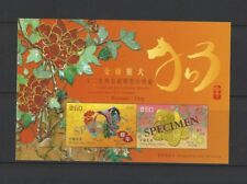 China Hong Kong 2018 樣張 Specimen Dog Cock Gold stamp S/S Rooster