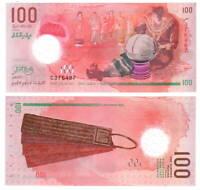 UNC MALDIVES 100 Rufiyaa POLYMER Banknote (2015) P-29