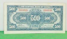 Rare 1944 China Central Bank of China 500 Yuan Banknote
