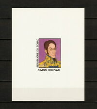 (YRAA 101) Chad 1977 Deluxe Proof Mich 784 Scott 330 Simon Bolivar