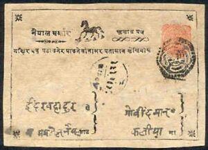Nepal 1890(ca) orange Kukris card used/Wateren #8