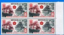 COLECCIÓN DE 4 SELLOS MÓNACO Nº 826 EXPOSICIÓN OSAKA JAPÓN NUEVA MNH BD63