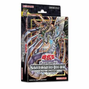 Yu-Gi-Oh! - Structure Deck: Cyber Strike [deutsch/neu] VORVERKAUF 07.10.2021