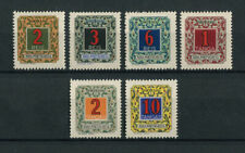 Portuguese India Portugal 1952 POSTAGE DUE complete set MNH, FVF