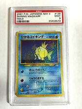 Pokemon PSA 9 MINT Neo 3 SHINING MAGIKARP Triple Star Japanese Holofoil