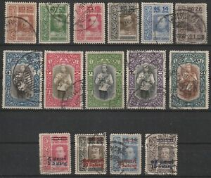 "Thailand 1912-1916 nice set King Rama VI ""Vienna"" used"