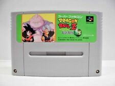 SNES -- DRAGON BALL Z 3 -- Fighting Action. Super famicom. Japan game 14442
