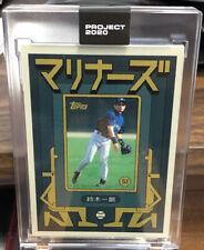 Topps Project 2020 #149 Ichiro Suzuki By Grotesk W/box In Hand. SSP PR 6042